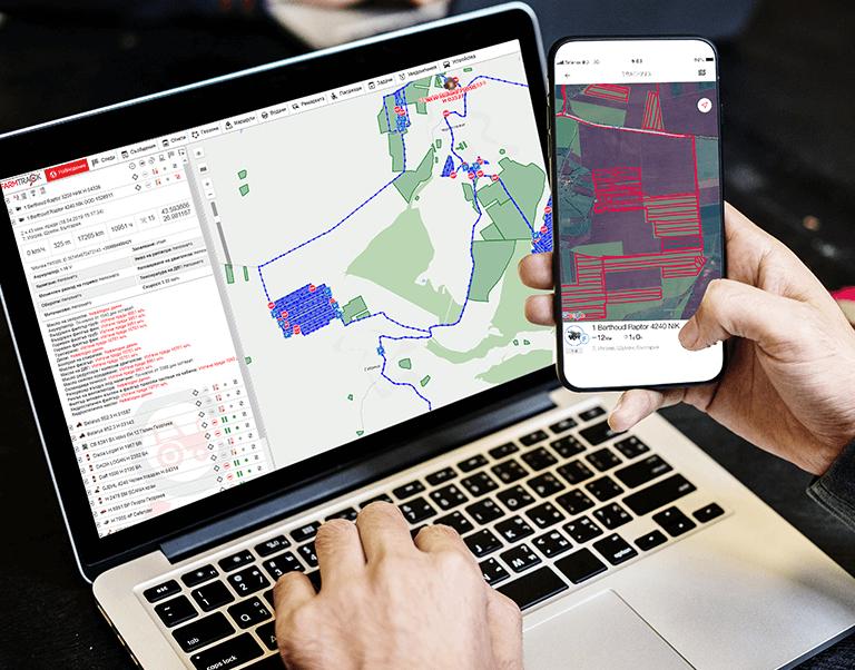 Софтуер за проследяване и анализ на данни от земеделски машини FarmTrack