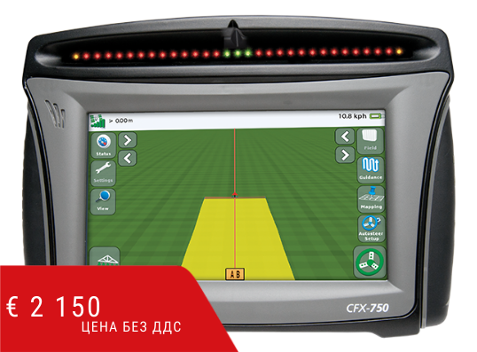 Дисплей за навигация CFX-750