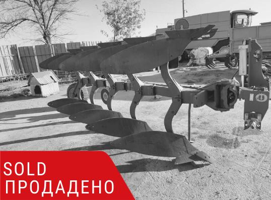 ПРОДАДЕН – Обръщателен плуг OVERUM XCELSIOR DX-F 5980