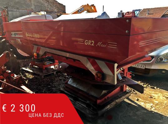 Навесна Двудискова Торачка DAL CERO GR 2 MAXI 2500