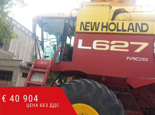 Комбайн NEW HOLLAND L627