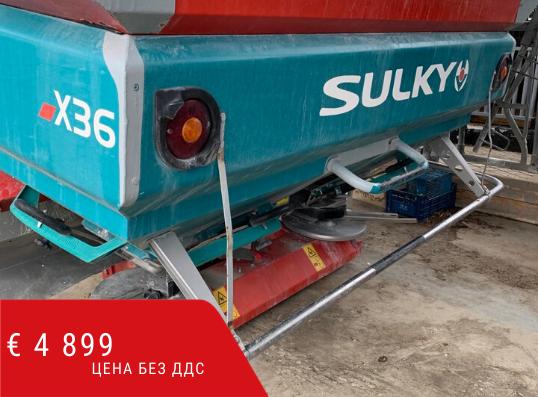 Навесна двудискова торачка Sulky X36