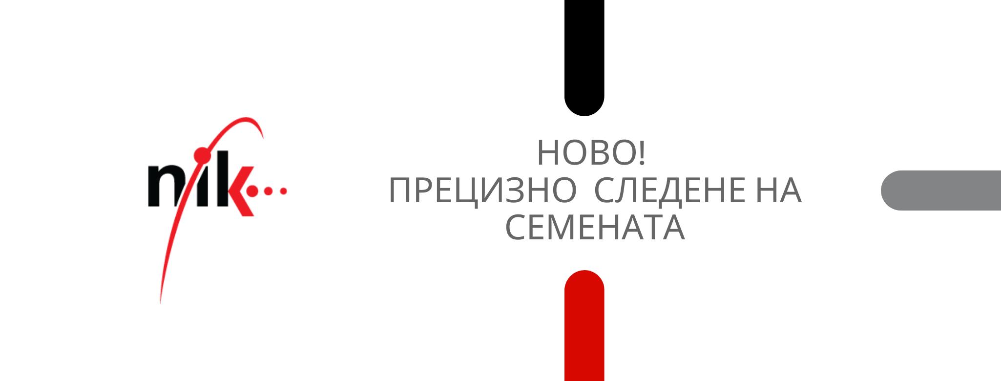 heading image