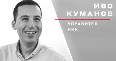 Мениджър Нюз: Въпрос на смелост с Иво Куманов