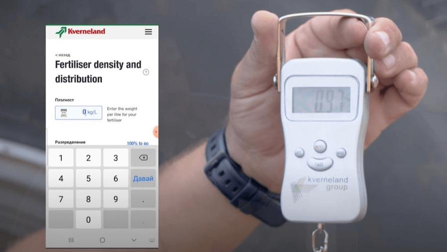 Измерването на относителното тегло става много лесно, чрез уреда на Kverneland