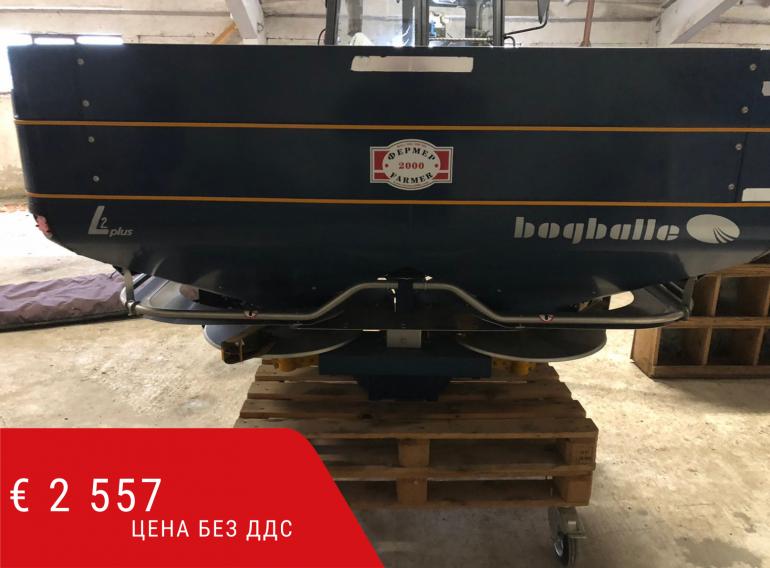 Bogballe L2 Plus навесна двудискова торачка